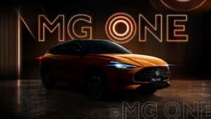 شركة MG تستعد للكشف عن سيارة ام جي One في الخارج. شاهد الصور الاوليه